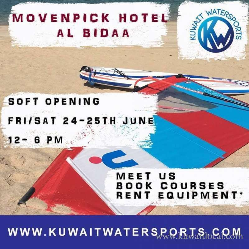 movenpick-hotel-albidaa-kuwait