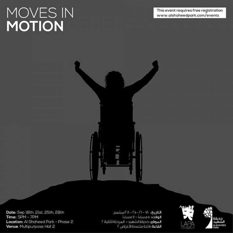 moves-in-motion-kuwait