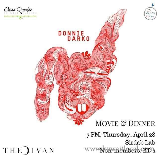 movie-night---donnie-darko-kuwait