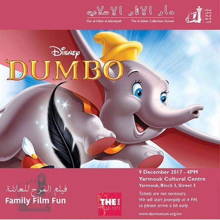 movie-night---dumbo-kuwait