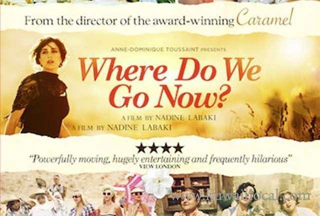 movie-night---where-do-we-go-now----kuwait