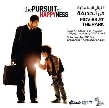 movies-at-the-park-the-persuit-of-happyness-kuwait