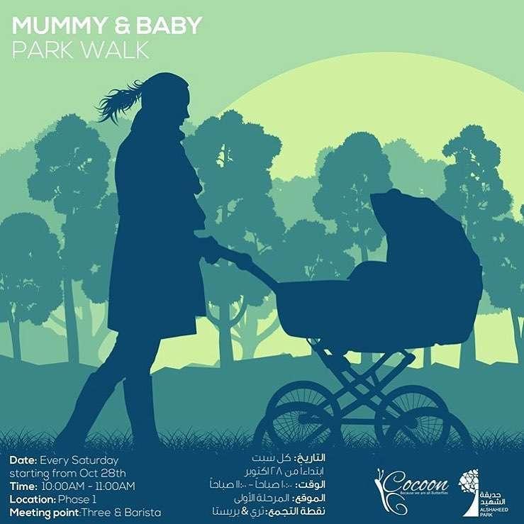 mummy-and-baby-park-walk-kuwait