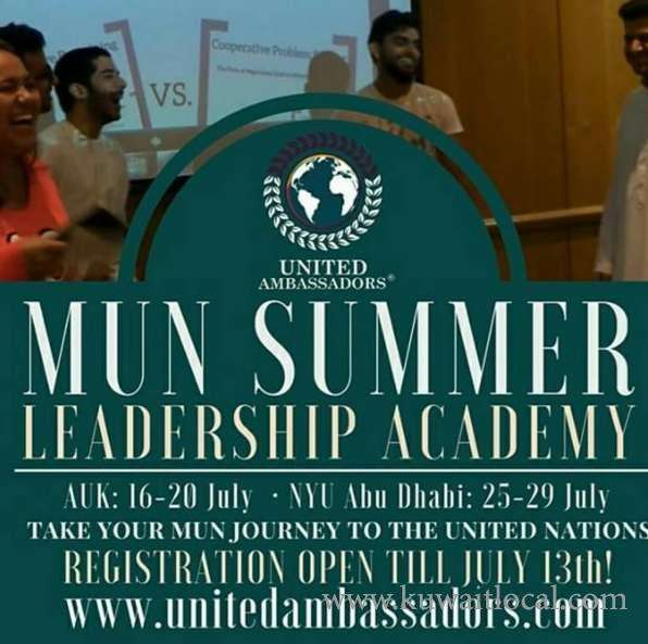 mun-summer-leadership-acadamy-kuwait