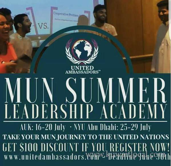 mun-summer-leadership-academy-kuwait