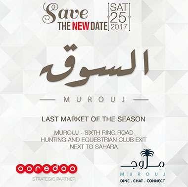 murouj-market-kuwait