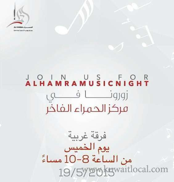 music-night-at-al-hamra-kuwait