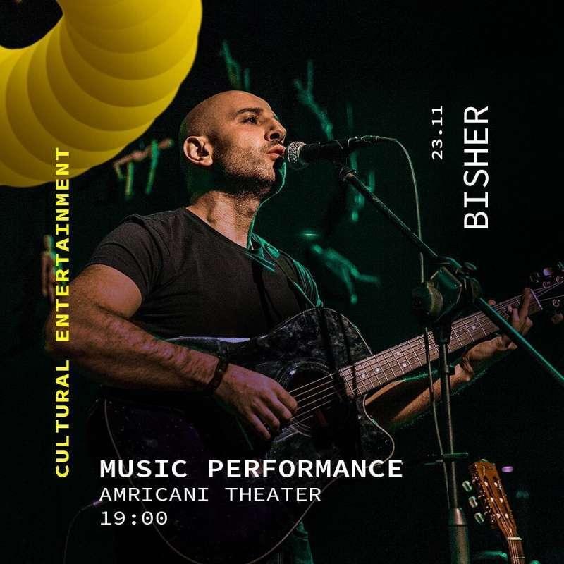 music-performance-by-bisher-kuwait