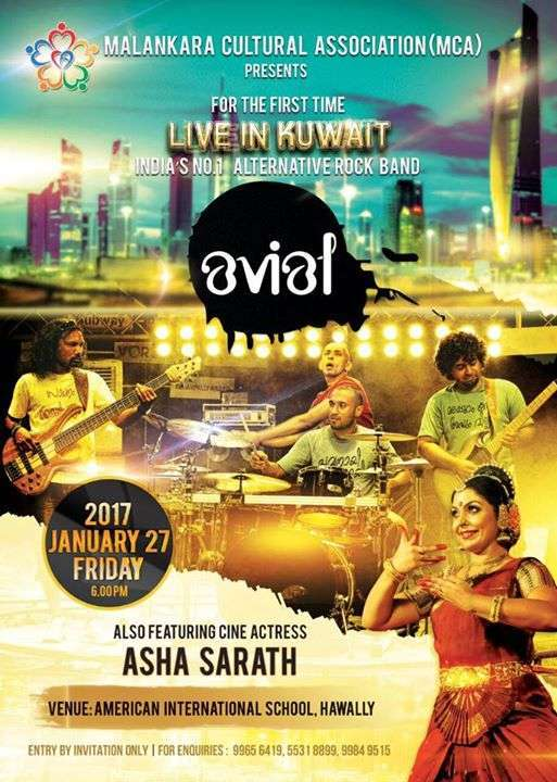 musical-event-kuwait