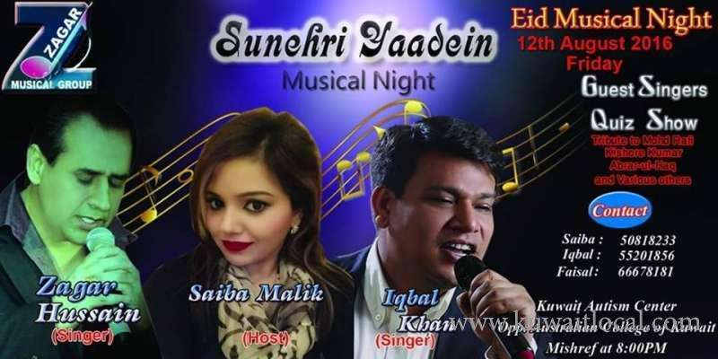 musical-night---sunehri-yaadein-kuwait