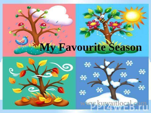 my-favourite-season-kuwait