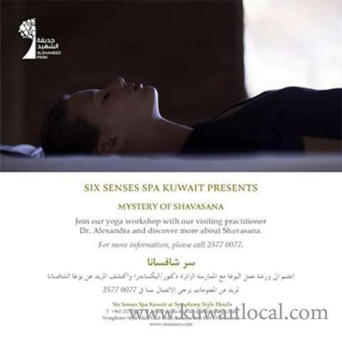 mystery-of-shavasana-workshop-kuwait