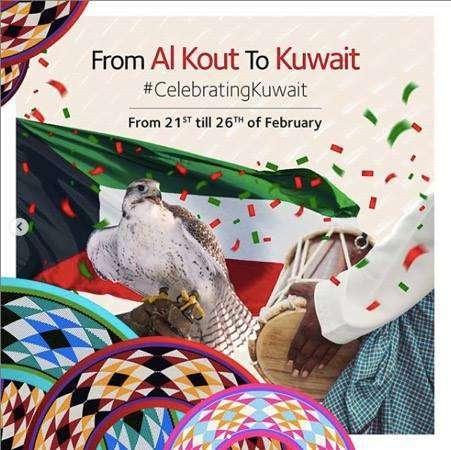 national-and-liberation-day-2019-kuwait