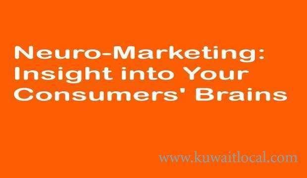 neuro---marketing-kuwait