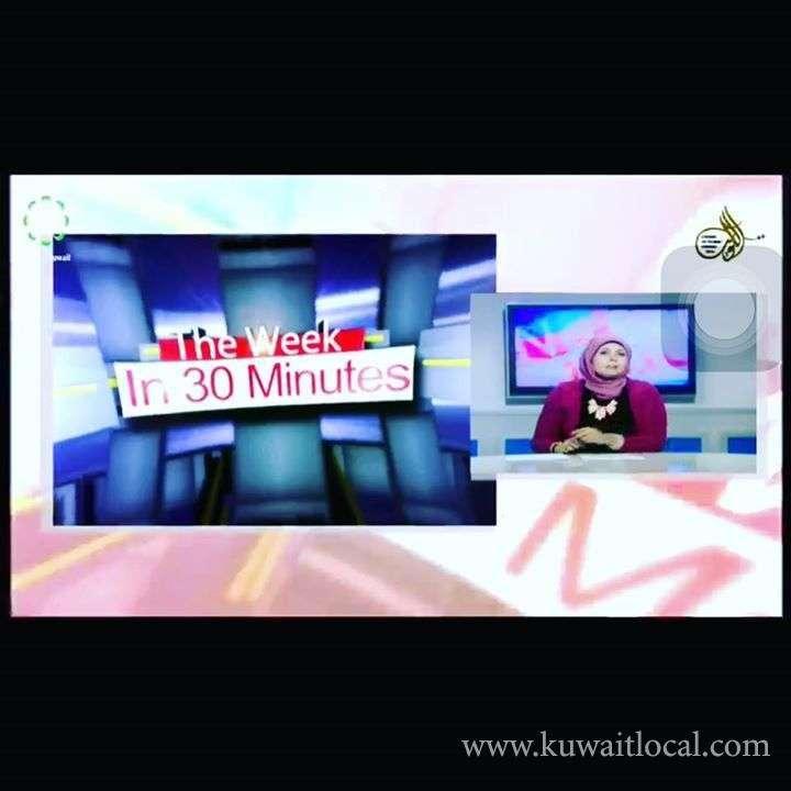 new-season-of-the-week-in-30-minutes-kuwait