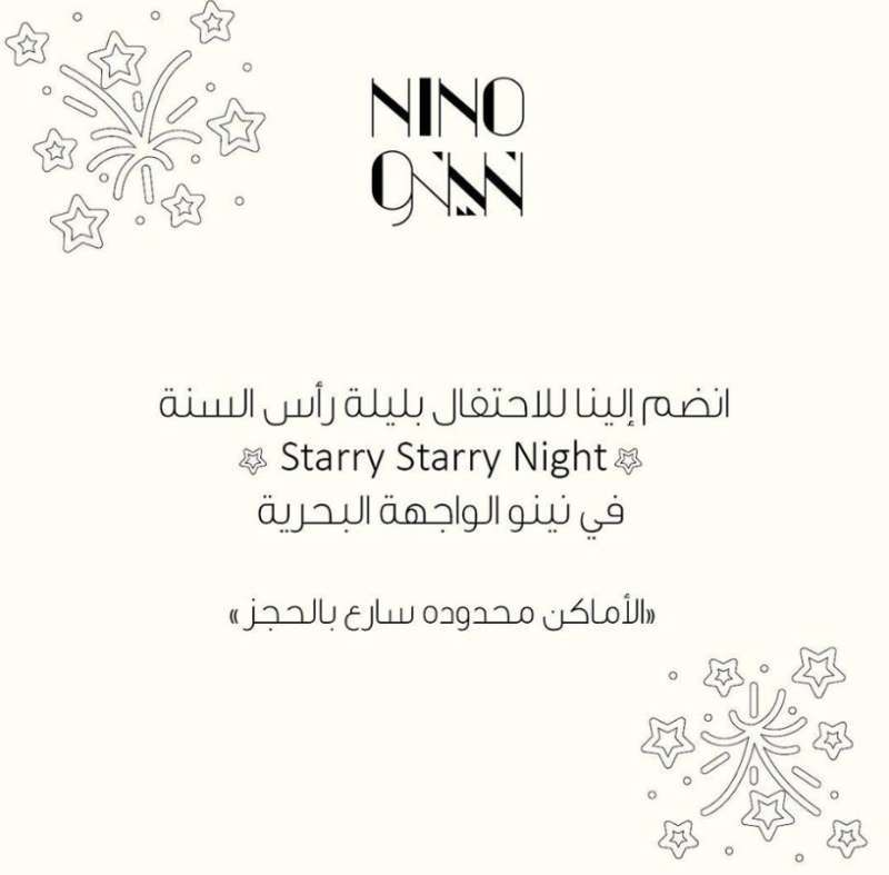 new-year-eve-celebration-at-nino-seaside-kuwait