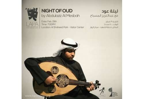 night-of-oud-|-events-in-kuwait-kuwait