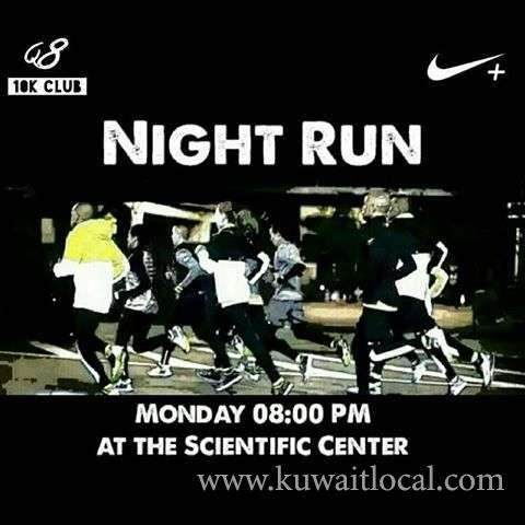 night-run-kuwait