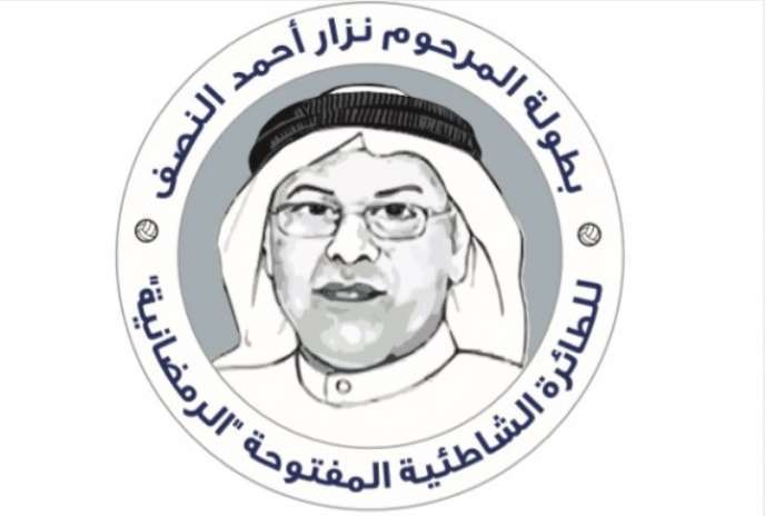 nizar-al-nusif-memorial-beach-volleyball-tournament-kuwait
