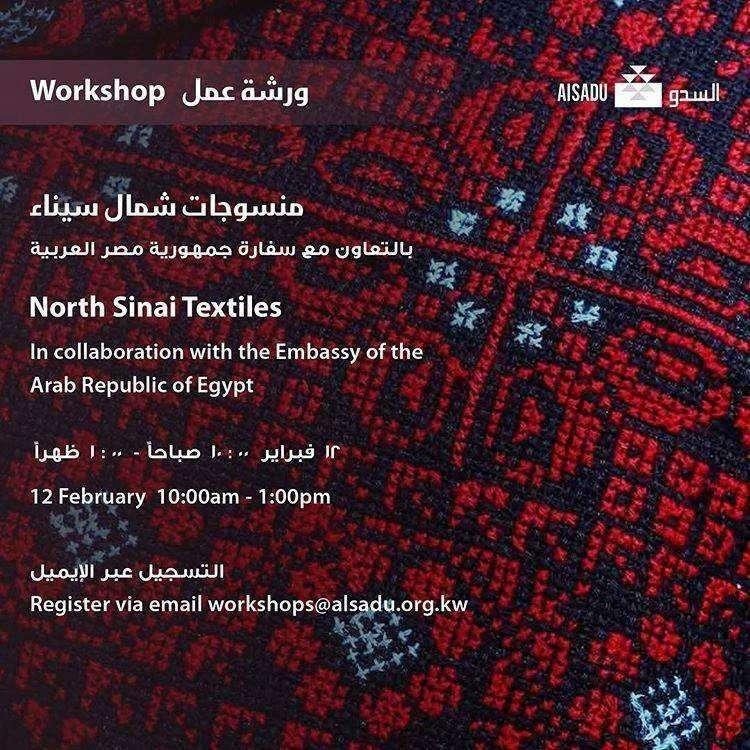 north-sinai-textiles-kuwait
