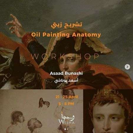 oil-paintings-anatomy-kuwait