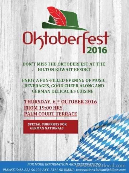 oktober-fest-2016-kuwait