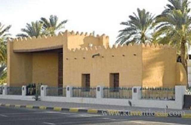 old-kuwait-city-kuwait