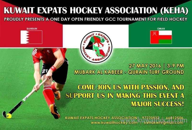 one-day-gcc-hockey-tournament-kuwait