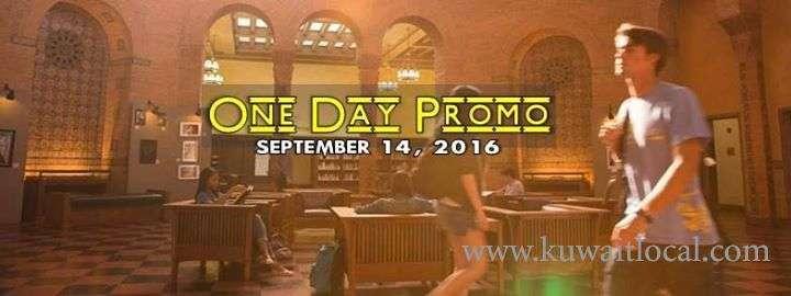 one-day-promo-kuwait
