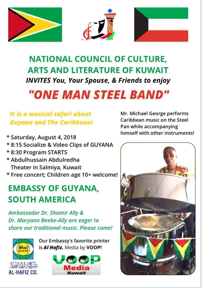 one-man-steel-band-kuwait