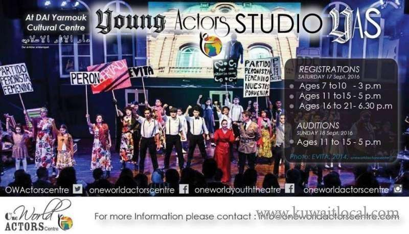 one-world-actors-centre's-young-actor-studio-yas-kuwait