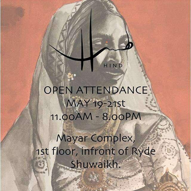 open-attendance-kuwait