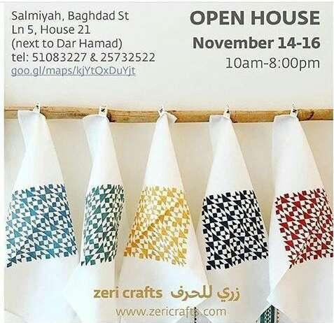open-house-2017-kuwait