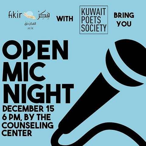 open-mic-night-kuwait