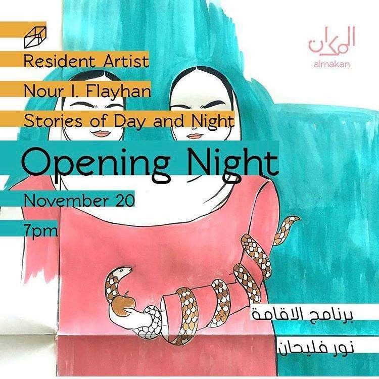 opening-night,-nour-flayhan-kuwait