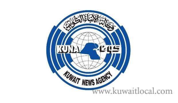 organizing-and-hosting-conferences-and-the-rules-of-protocol-and-etiquette-kuwait