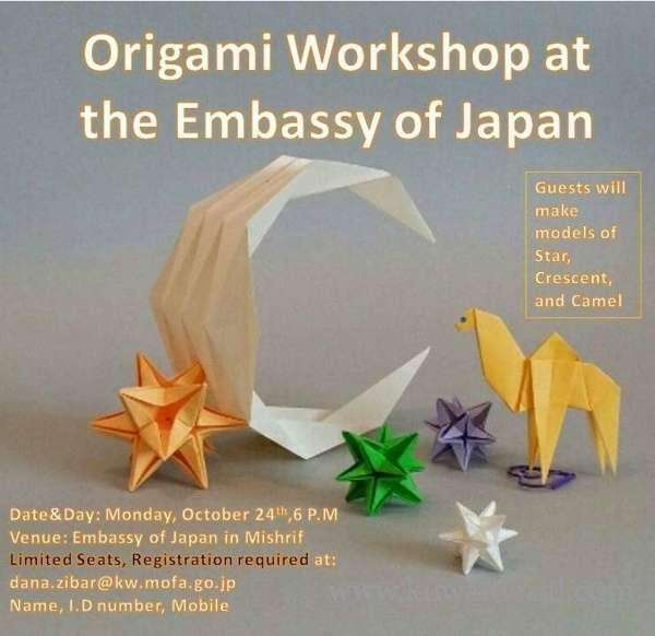origami-workshop-kuwait