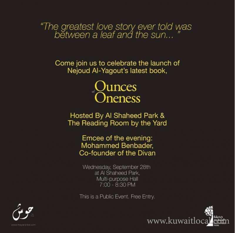ounces-of-oneness-kuwait
