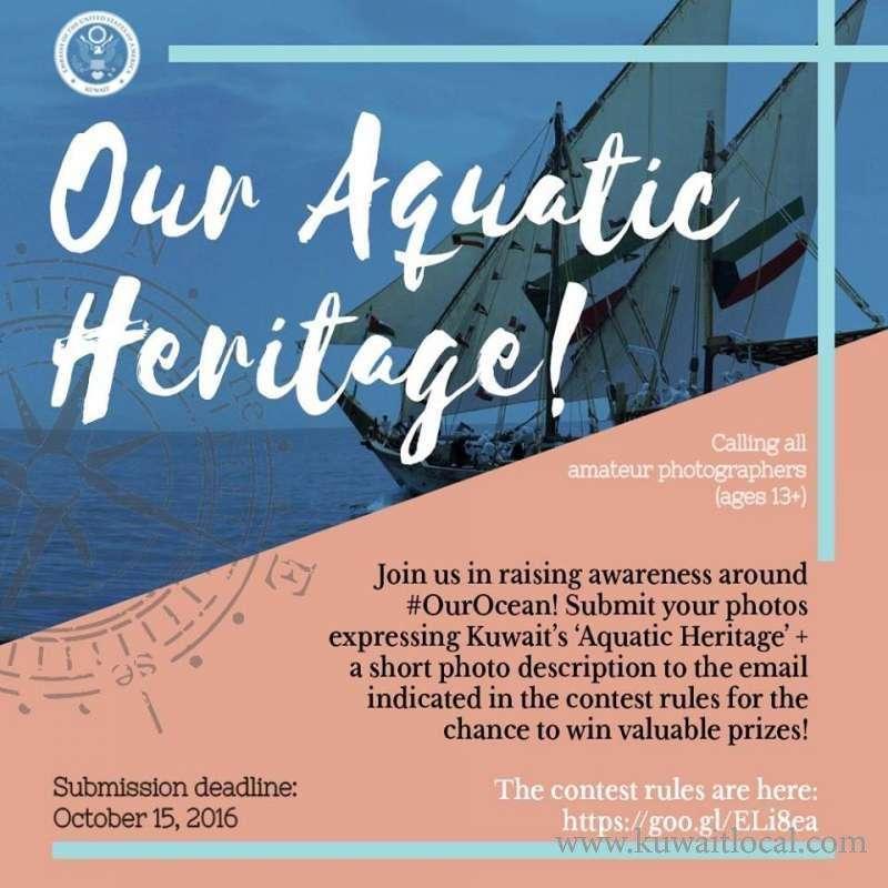 our-aquatic-heritage-kuwait
