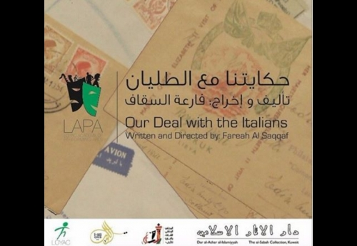 our-deal-with-the-italians-kuwait