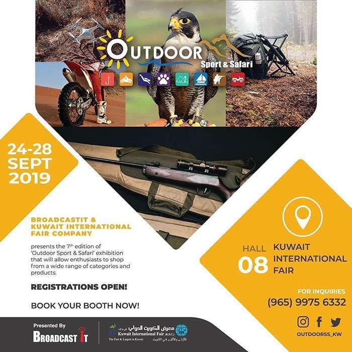 outdoor-sports-and-safari-exhibition-kuwait