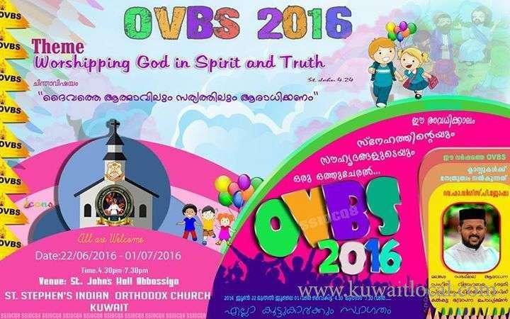 ovbs2016-kuwait