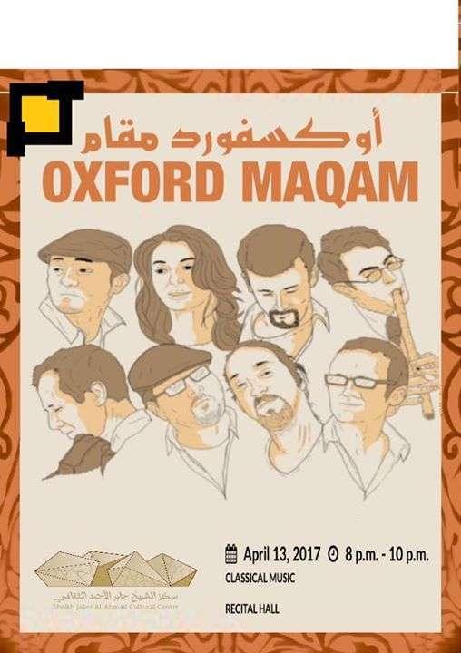 oxford-maqam-kuwait