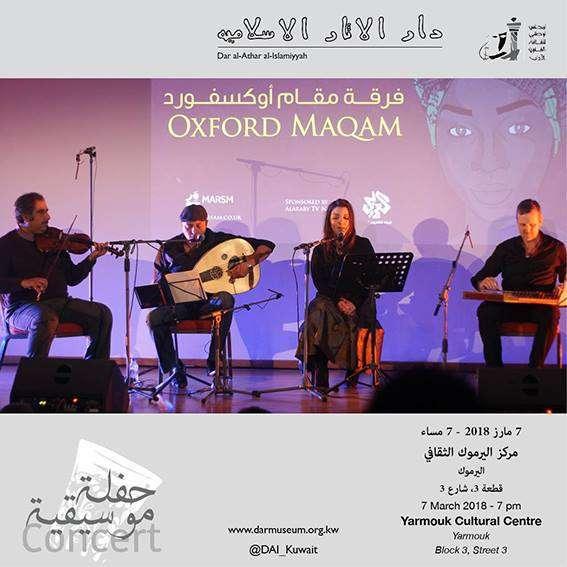 oxford-maqam-music-2018-kuwait