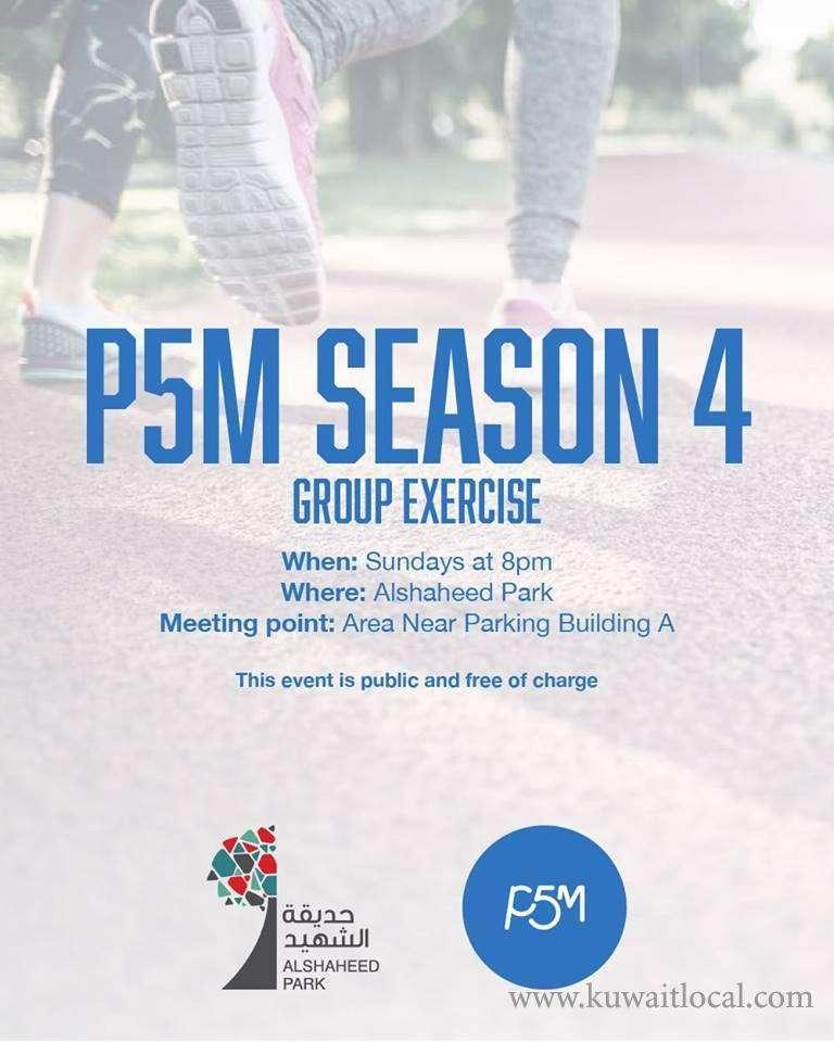 p5m-season-4-kuwait