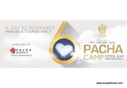 pacha-camp-6-kuwait