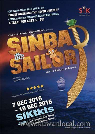 pantomime---sinbad-and-the-emerald-of-eternity-kuwait