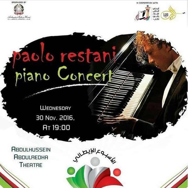 paolo-restani-piano-concert--kuwait