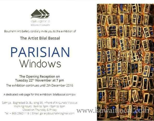 parisian-windows-kuwait