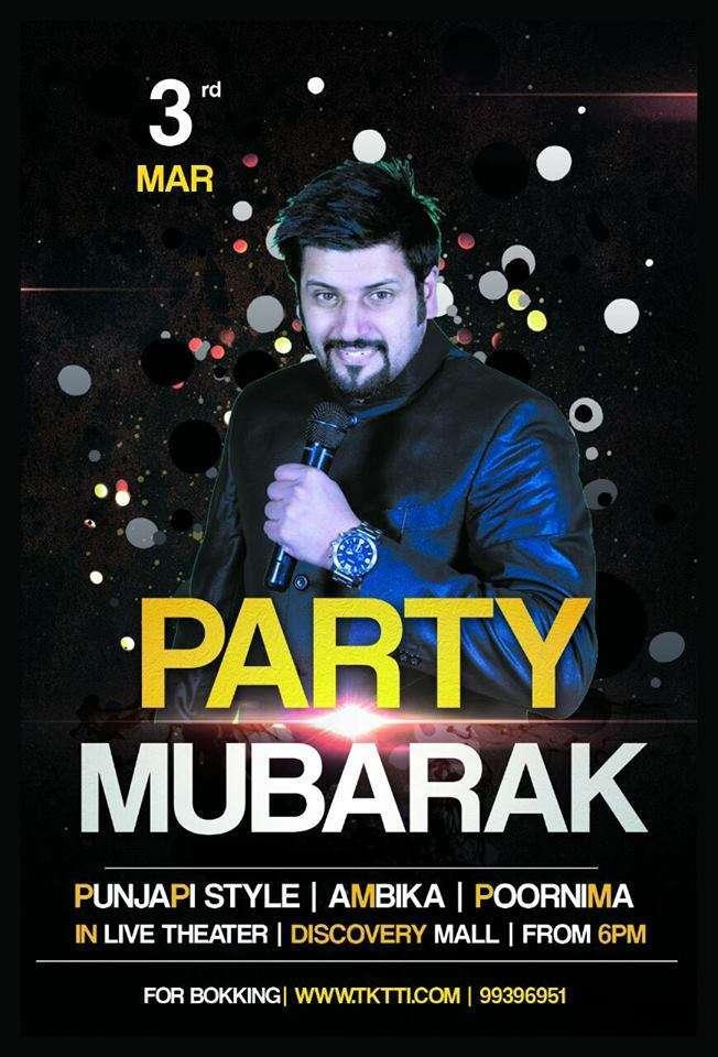 party-mubarak-kuwait
